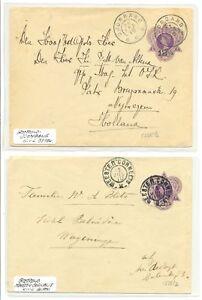 DUTCH INDIES NED INDIE-1910 2 x PS CV GR POSTMARKS - SvL 65 P. --F/VF
