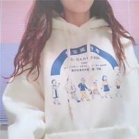 Cute Mori Girl Lolita Kawaii Japanese Loose Hooded Long Sleeve Sweatshirts Coats