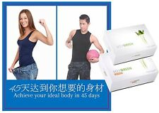 Weight Loss Management of SoyGREEN - (36g x 30 packages) FREE SHIPPING!!!