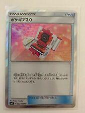 Pokemon Card Pokegear 3.0 TR sm11 092/094 Korean NM