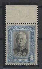 BRITISH COLONIES, MALAIISCHE STAATEN- JOHORE, STAMPS, 1940, Mi. 112 **.