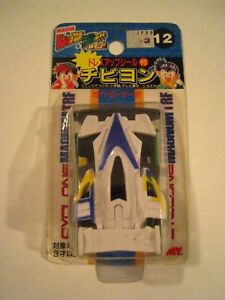 TOMY CYCLONE MAGNUM TRF 12 Japanese Pull-Back Friction Race Car (Mint on Card)