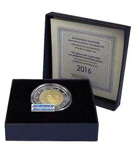 Greece. 2€ Proof 2016 in BOX, Dimitri Mitropoulos Composer Pianist, 1.500 pieces
