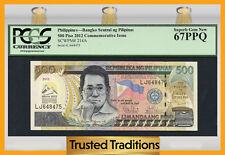 """TT PK 214A 2012 PHILIPPINES 500 PISO """"BENIGNO AQUINO JR."""" PCGS 67 PPQ SUPERB GEM"""