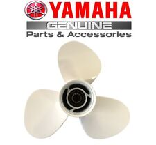 """Yamaha Genuine Outboard Propeller 25-60HP (Type G) (12.25"""" x 9"""")"""