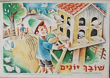 Affiche Israël, Colons, art juif, Judaïca. Paix, Colombier. Colonie.