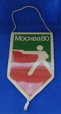 1980 Shooting Sports Pennant Emblem XXII Olympic Games Moscow 80 Vintage USSR ☭