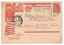 D160 1934 RUSSIA Illustrated Postal Stationery Political Postcard Very Fine Used