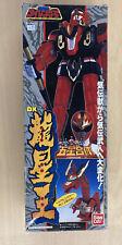 Bandai Gosei Sentai Dairanger DX Ryuseioh & Tenkukiden Set vintage figure Japan