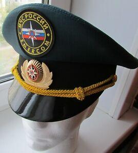 Genuine Russian Emergency Situations Ministry Visor Cap Hat Uniform Original