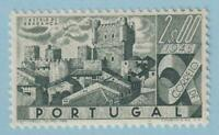 PORTUGAL 668  MINT NEVER HINGED OG ** NO FAULTS EXTRA FINE !