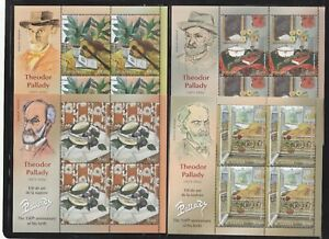 ROMANIA 2021 STAMPS THEODOR PALLADY PAINTINGS ART SHEETS MNH POST