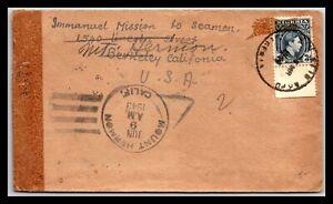 GP GOLDPATH: NIGERIA COVER 1943 _CV688_P23