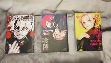 More details for 3 tokyo ghoul manga (volume 7-8-9) season 2 (brand new)