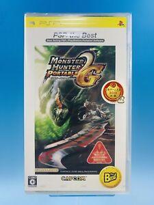 Unopened! Brand New!! PSP Monster Hunter Portable 2G Japan Playstation Portable
