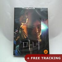 The Witch Part 1 The Subversion .DVD (Korean)