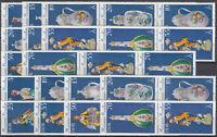 DDR alle 32 Zusammendrucke aus ZD Bogen 2464-71 postfrisch (Zwei Bilder)