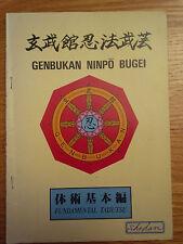 Genbukan Ninpo Bugei Fundamental Taijutsu Densho (Shodan Techniques) Bujinkan