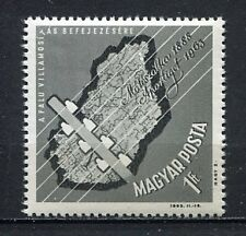 32105) HUNGARY 1963 MNH** Rural electrification 1v.