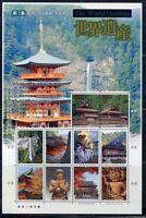 Japan 2006 UNESCO Architektur Wasserfall Welterbe XII  4005-14 Kleinbogen ** MNH