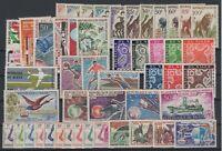 G139348/ NIGER – YEARS 1959 - 1966 MINT MNH / MH MODERN LOT – CV 110 $