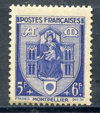 STAMP / TIMBRE FRANCE NEUF N° 536 ** BLASON / MONTPELLIER