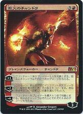 Chandra, the Firebrand Japanese MTG M12 Mint