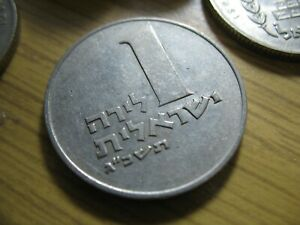 """ISRAEL 1 LIRA 1963 תשכ""""ג  COIN  XF-AUNC.  ONLY 1 COIN  , RANDOMAL FROM BAG."""