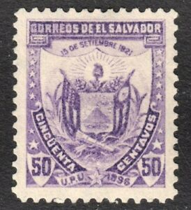 El Salvador Scott 169 wtmk 117 VF unused no gum reprint.