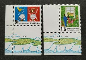 1993 Taiwan Green Nature - Environment Protection Stamps 台湾环境保护邮票 (B/Left Tabs)