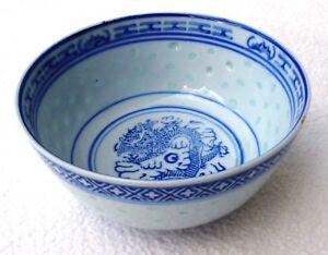 Rice Inlay Rice Grain Translucent Eyes Dragon Design Rice/Soup Bowl Blue & White