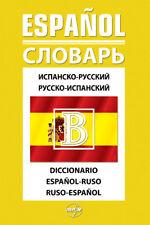 Spanish-Russian Dictionary, Ruso-Espanol Diccionario, Русско-Испанский словарь