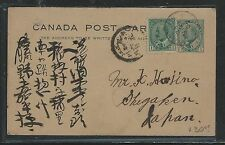 CANADA  (P2504B) KE 1C PSC UPRATED 1C SON TO JAPAN