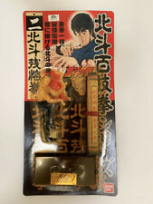 Fist of the North Star Hokuto no Ken Anime Figure Bandai Vintage 1985 Japan #2