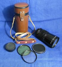 Russian lens JUPITER 36 36V 3,5/250 to camera Kiev-88 TTL Salut C S