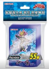 "Yugioh Cards Sleeves [55PCS] ""Playmakter"" / KONAMI / Sealed"