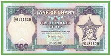 GHANA - 500 CEDIS - 1994 - P-28c(4)  - UNC - REAL FOTO