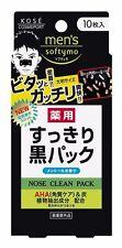 NEW Japan Kose Softymo Nose Clean Pack for Men's 10 pcs Sukkiri sumi black F/S