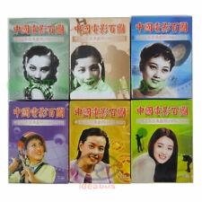 Chinese 100 Film Screen Stills 1905---2009 Playing card/Poker (3 optional set)