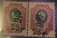 1920, Armenia, 155, MNH, pair