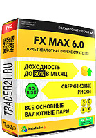 Fx Max 6.0 System (NEW MT4) | FOREX |INSTANT DELIVERY|Trading|currency|unlimited