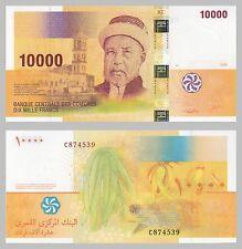 Komoren / Comoros 10000 Francs 2006 p19 unz.