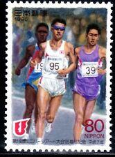 JAPÓN 1995 2208 DEPORTES ATLETISMO 1v.