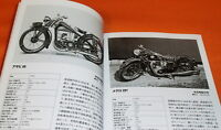 JAPANESE MOTORCYCLES 1908-1960 book japan motorbike vintage old #0381