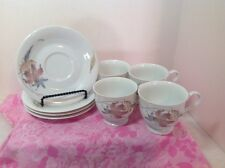 "SET OF 4 ANATOLE FINE PORCELAIN CHINA JAPAN 3"" CUP AND 6-1/8"" SAUCER"