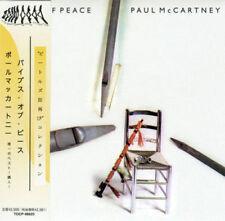 PAUL MCCARTNEY PIPES OF PEACE CD MINI LP OBI
