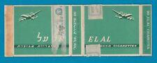 Old EMPTY Israel cigarette packet El Al Round Green   #917