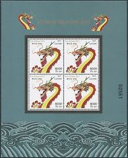 LAOS N°1820** bloc feuillet, Année du Dragon 2012, Year of the Dragon, Sheet MNH