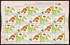 """Korea - SC 2379 """"Ginseng and Coffee"""" (Joint issued Colombia) Sheet 2012"""