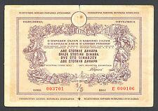YUGOSLAVIA - 200 DINARA 1950 2nd National Loan BOND (F+)